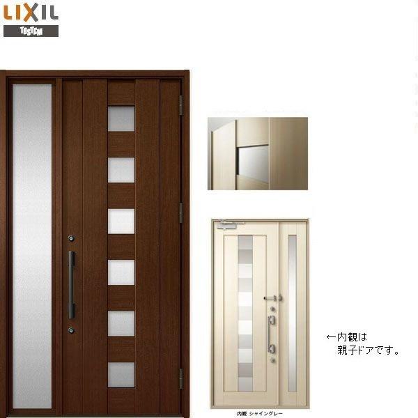 プレナスX C19型 片袖ドア W:1,240mm × H:2,330mm 玄関 ドア LIXIL リクシル TOSTEM トステム DIY リフォーム