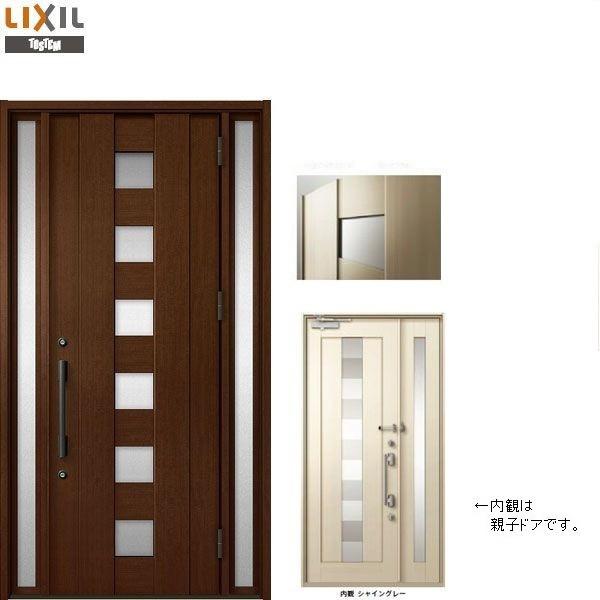 プレナスX C19型 両袖ドア W:1,240mm × H:2,330mm 玄関 ドア LIXIL リクシル TOSTEM トステム DIY リフォーム