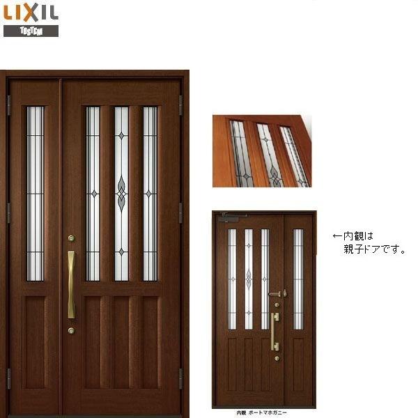 プレナスX C24型 親子ドア W:1,240mm × H:2,330mm 玄関 ドア LIXIL リクシル TOSTEM トステム DIY リフォーム
