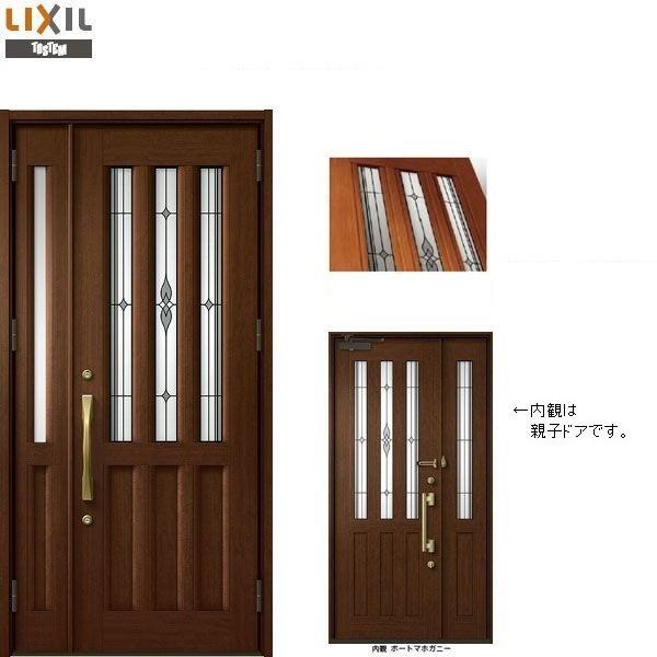 プレナスX C24型 親子ドア 入隅タイプ W:1,138mm × H:2,330mm 玄関 ドア LIXIL リクシル TOSTEM トステム DIY リフォーム