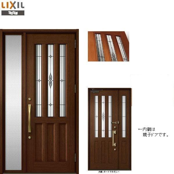 プレナスX C24型 片袖ドア W:1,240mm × H:2,330mm 玄関 ドア LIXIL リクシル TOSTEM トステム DIY リフォーム