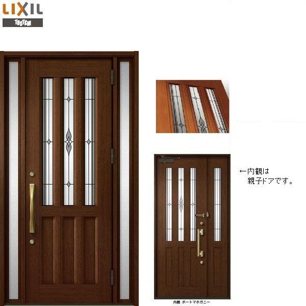 プレナスX C24型 両袖ドア W:1,240mm × H:2,330mm 玄関 ドア LIXIL リクシル TOSTEM トステム DIY リフォーム