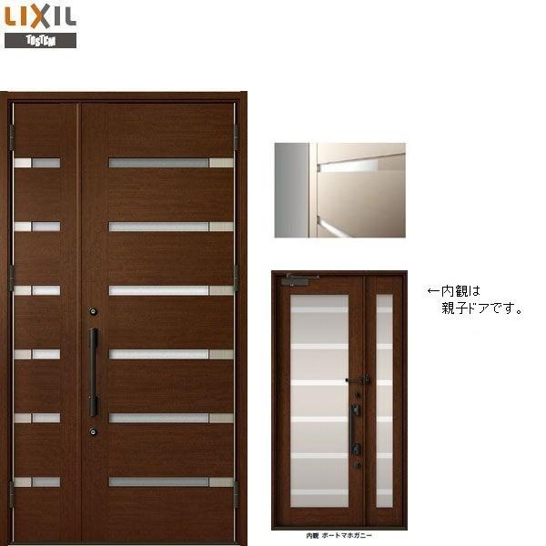 プレナスX C41型 親子ドア W:1,240mm × H:2,330mm 玄関 ドア LIXIL リクシル TOSTEM トステム DIY リフォーム
