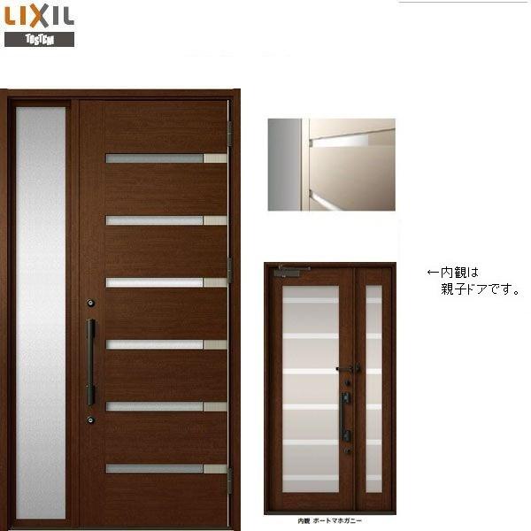 プレナスX C41型 片袖ドア W:1,240mm × H:2,330mm 玄関 ドア LIXIL リクシル TOSTEM トステム DIY リフォーム