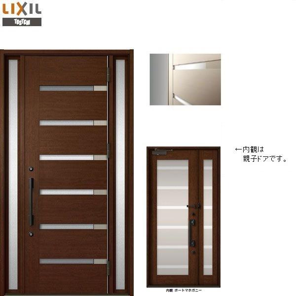 プレナスX C41型 両袖ドア W:1,240mm × H:2,330mm 玄関 ドア LIXIL リクシル TOSTEM トステム DIY リフォーム