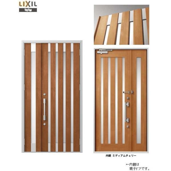 プレナスX M11型 親子ドア W:1,240mm × H:2,330mm 玄関 ドア LIXIL リクシル TOSTEM トステム DIY リフォーム