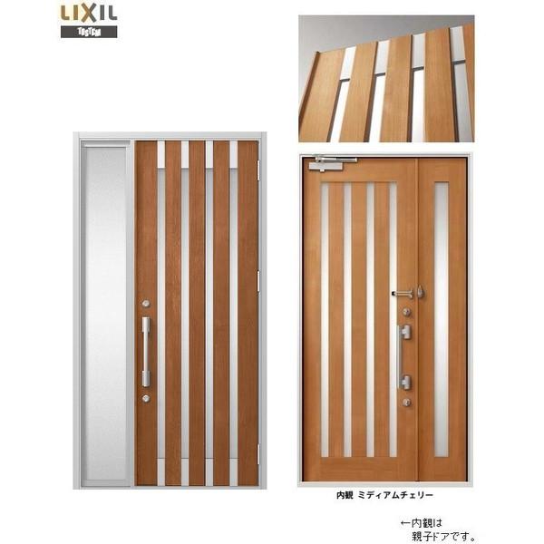 プレナスX M11型 片袖ドア W:1,240mm × H:2,330mm 玄関 ドア LIXIL リクシル TOSTEM トステム DIY リフォーム