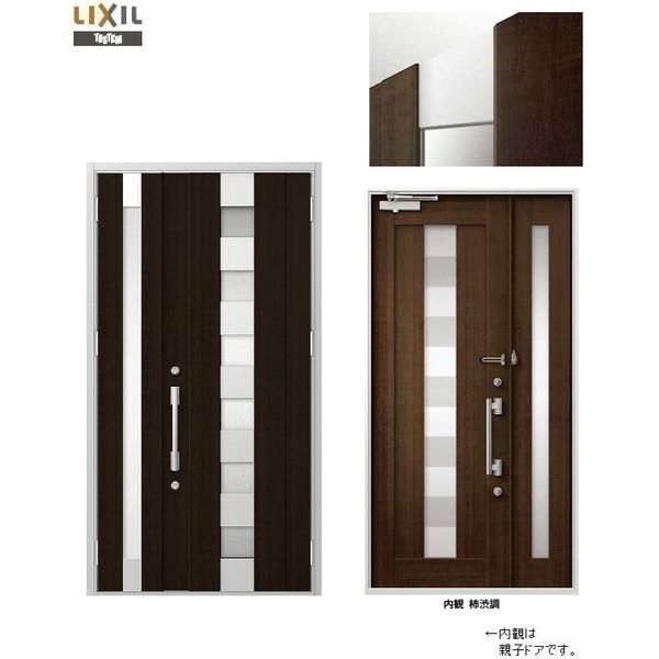 プレナスX M12型 親子ドア W:1,240mm × H:2,330mm 玄関 ドア LIXIL リクシル TOSTEM トステム DIY リフォーム