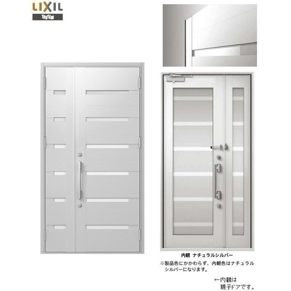 プレナスX M41型 親子ドア W:1,240mm × H:2,330mm 玄関 ドア LIXIL リクシル TOSTEM トステム DIY リフォーム
