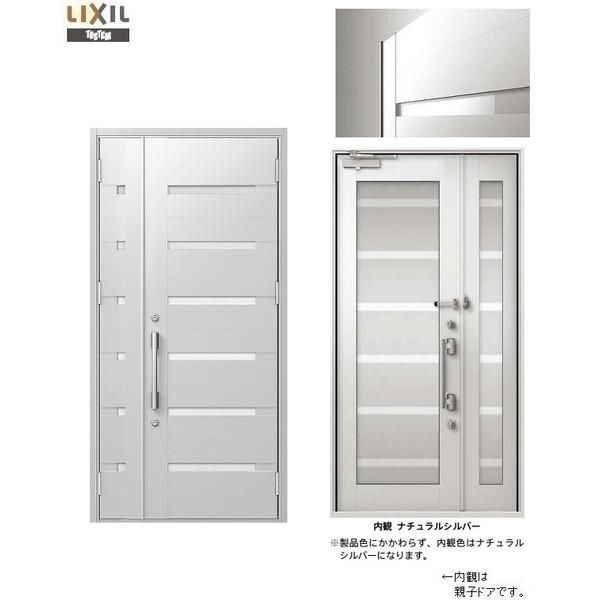 プレナスX M41型 親子ドア 入隅タイプ W:1,138mm × H:2,330mm 玄関 ドア LIXIL リクシル TOSTEM トステム DIY リフォーム