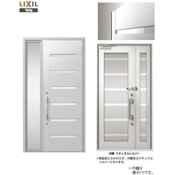 プレナスX M41型 片袖ドア W:1,240mm × H:2,330mm 玄関 ドア LIXIL リクシル TOSTEM トステム DIY リフォーム
