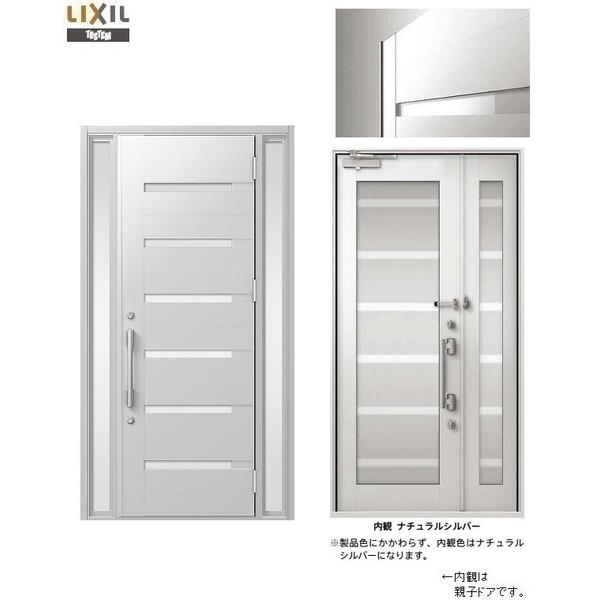 プレナスX M41型 両袖ドア W:1,240mm × H:2,330mm 玄関 ドア LIXIL リクシル TOSTEM トステム DIY リフォーム