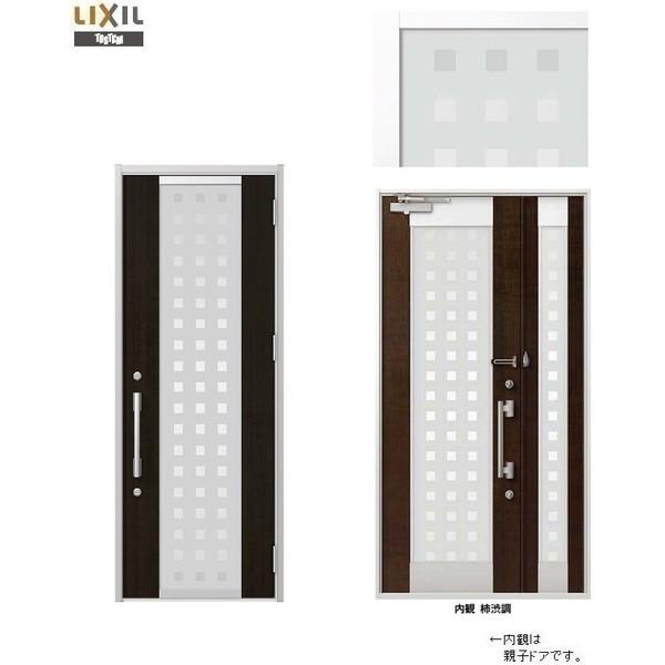 プレナスX M44型 片開きドア W:873mm × H:2,330mm 玄関 ドア LIXIL リクシル TOSTEM トステム DIY リフォーム