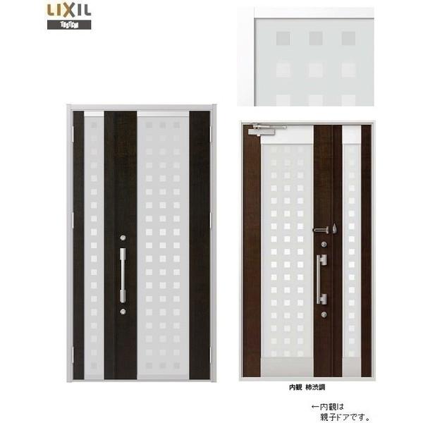 プレナスX M44型 親子ドア W:1,240mm × H:2,330mm 玄関 ドア LIXIL リクシル TOSTEM トステム DIY リフォーム