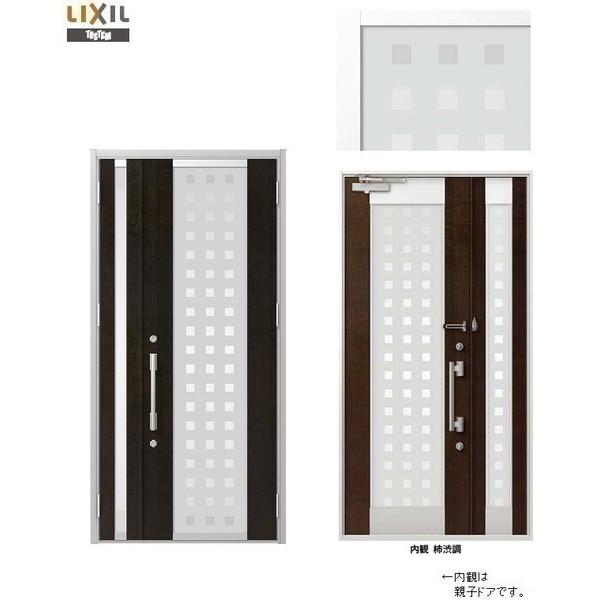 プレナスX M44型 親子ドア 入隅タイプ W:1,138mm × H:2,330mm 玄関 ドア LIXIL リクシル TOSTEM トステム DIY リフォーム
