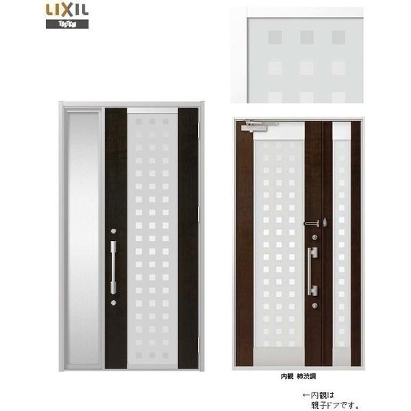 プレナスX M44型 片袖ドア W:1,240mm × H:2,330mm 玄関 ドア LIXIL リクシル TOSTEM トステム DIY リフォーム