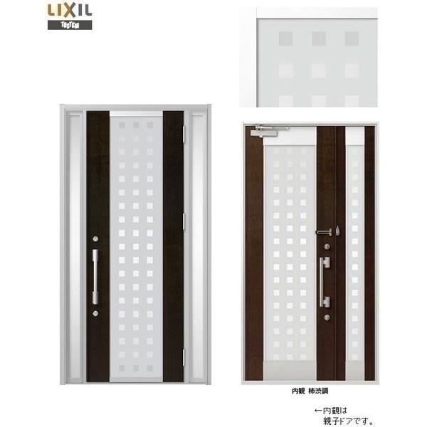 プレナスX M44型 両袖ドア W:1,240mm × H:2,330mm 玄関 ドア LIXIL リクシル TOSTEM トステム DIY リフォーム