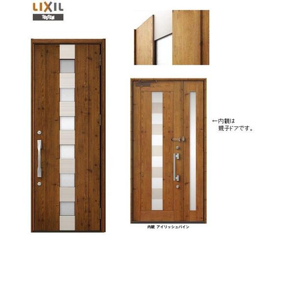 プレナスX N14型 片開きドア W:873mm × H:2,330mm 玄関 ドア LIXIL リクシル TOSTEM トステム DIY リフォーム