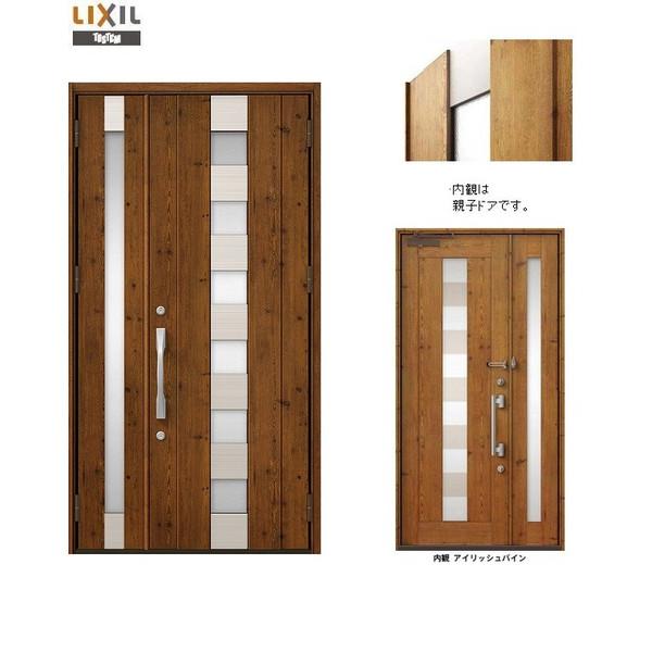 プレナスX N14型 親子ドア W:1,240mm × H:2,330mm 玄関 ドア LIXIL リクシル TOSTEM トステム DIY リフォーム