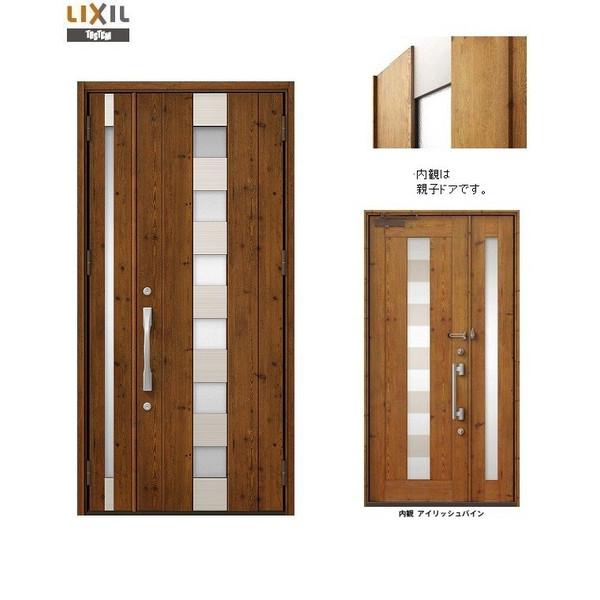 【在庫一掃】 プレナスX N14型 片袖ドア W:1,240mm N14型 × ドア H:2,330mm DIY 玄関 ドア LIXIL リクシル TOSTEM トステム DIY リフォーム, タノハタムラ:c524d48b --- beauty100.xyz