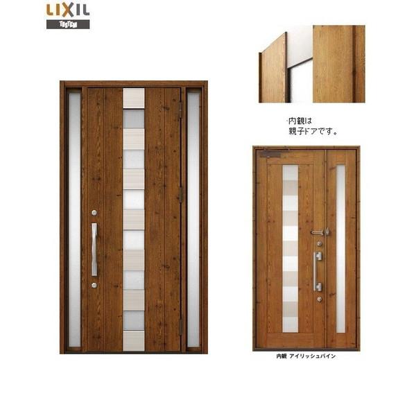 プレナスX N14型 両袖ドア W:1,240mm × H:2,330mm 玄関 ドア LIXIL リクシル TOSTEM トステム DIY リフォーム