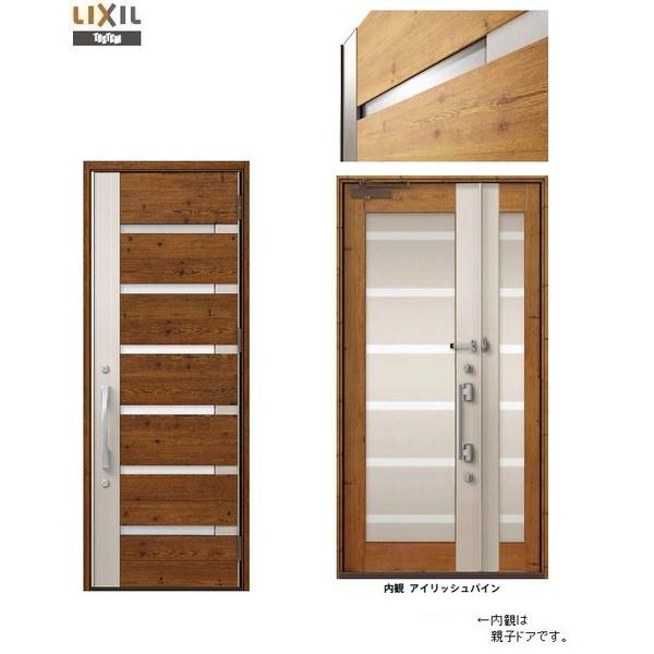 プレナスX N41型 片開きドア W:873mm × H:2,330mm 玄関 ドア LIXIL リクシル TOSTEM トステム DIY リフォーム