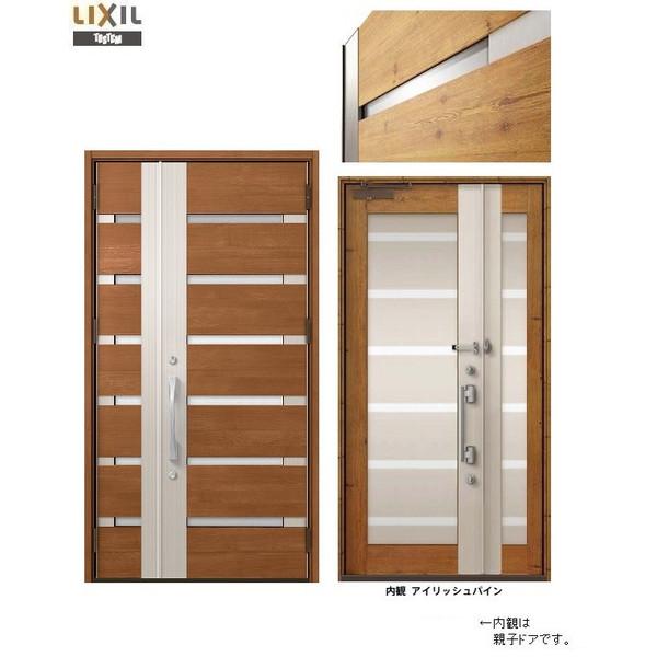 プレナスX N41型 親子ドア W:1,240mm × H:2,330mm 玄関 ドア LIXIL リクシル TOSTEM トステム DIY リフォーム