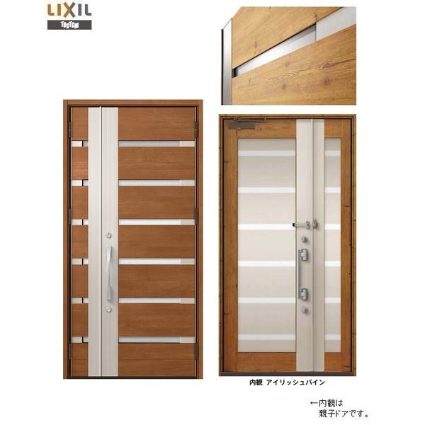 プレナスX N41型 親子ドア 入隅タイプ W:1,138mm × H:2,330mm 玄関 ドア LIXIL リクシル TOSTEM トステム DIY リフォーム