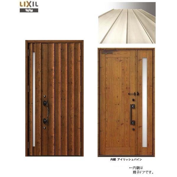 プレナスX T11型 親子ドア 入隅タイプ W:1,138mm × H:2,330mm 玄関 ドア LIXIL リクシル TOSTEM トステム DIY リフォーム