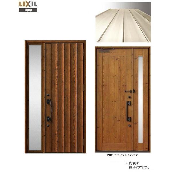 プレナスX T11型 片袖ドア W:1,240mm × H:2,330mm 玄関 ドア LIXIL リクシル TOSTEM トステム DIY リフォーム