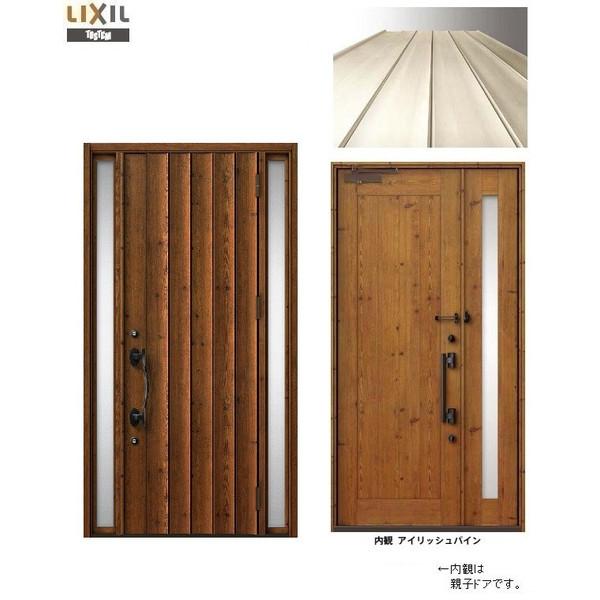 プレナスX T11型 両袖ドア W:1,240mm × H:2,330mm 玄関 ドア LIXIL リクシル TOSTEM トステム DIY リフォーム