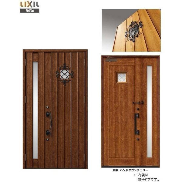 プレナスX T12型 親子ドア W:1,240mm × H:2,330mm 玄関 ドア LIXIL リクシル TOSTEM トステム DIY リフォーム