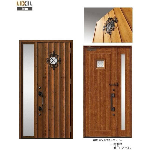 プレナスX T12型 片袖ドア W:1,240mm × H:2,330mm 玄関 ドア LIXIL リクシル TOSTEM トステム DIY リフォーム