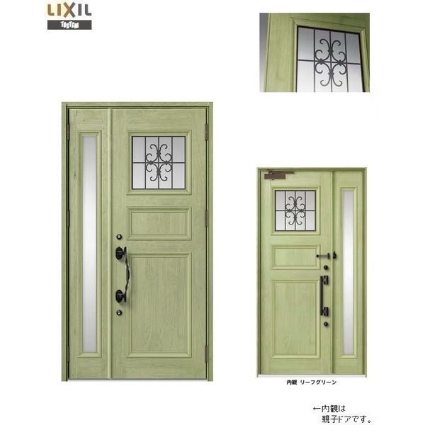 プレナスX T14型 親子ドア W:1,240mm × H:2,330mm 玄関 ドア LIXIL リクシル TOSTEM トステム DIY リフォーム