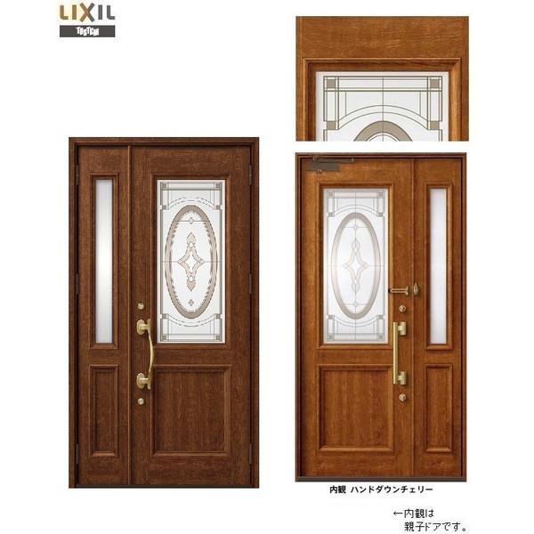 プレナスX T33型 親子ドア W:1,240mm × H:2,330mm 玄関 ドア LIXIL リクシル TOSTEM トステム DIY リフォーム