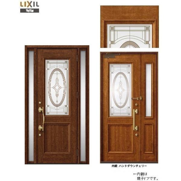 プレナスX T33型 両袖ドア W:1,240mm × H:2,330mm 玄関 ドア LIXIL リクシル TOSTEM トステム DIY リフォーム