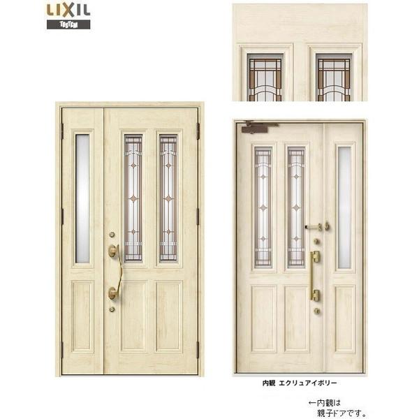 プレナスX T34型 親子ドア W:1,240mm × H:2,330mm 玄関 ドア LIXIL リクシル TOSTEM トステム DIY リフォーム