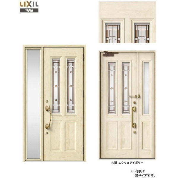 プレナスX T34型 片袖ドア W:1,240mm × H:2,330mm 玄関 ドア LIXIL リクシル TOSTEM トステム DIY リフォーム