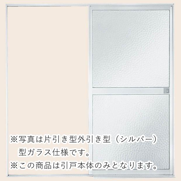 浴室引戸 本体のみ 外引き型(脱衣室側)樹脂パネル仕様 1217 [W1215mm×H1757mm] LIXIL リクシル TOSTEM トステム