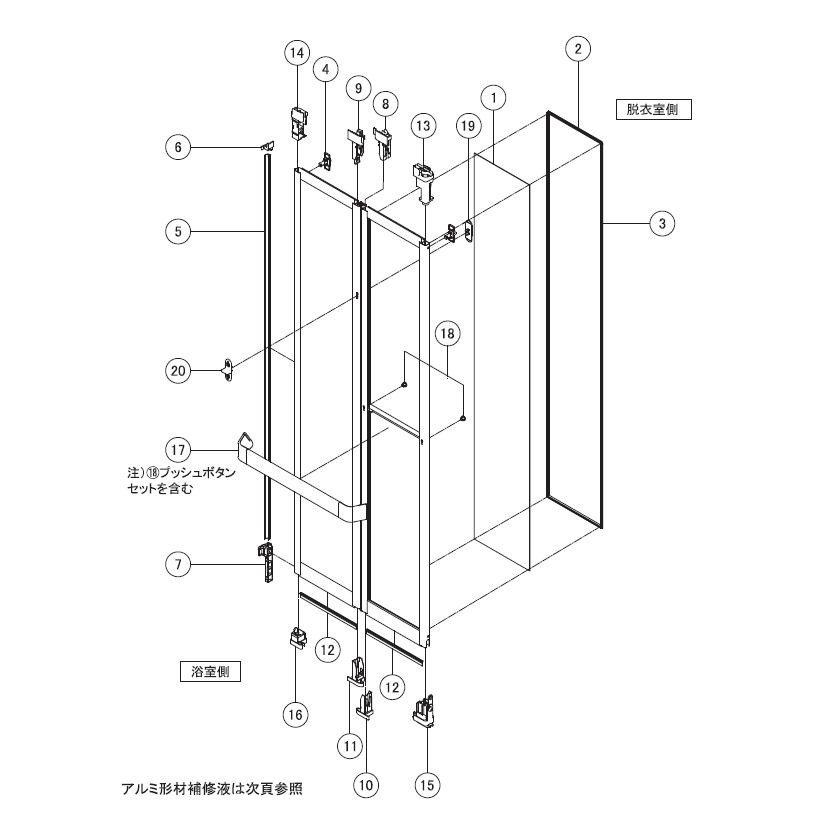浴室ドア 商い VDY-8002006L 73 W-S 障子のみ 超目玉 LIXIL トステム TOSTEM リクシル