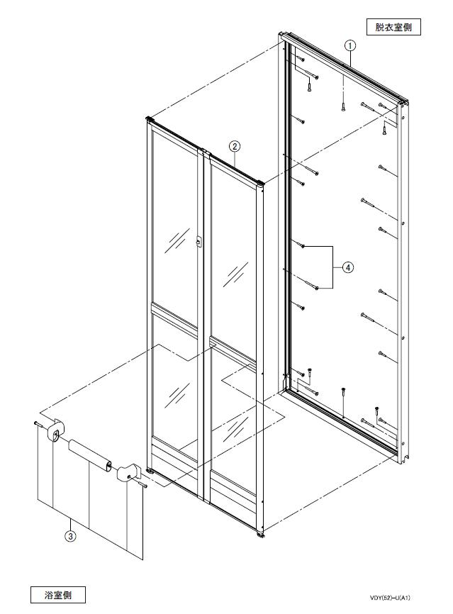浴室折れドア VDY-8002000(52)/W-S 障子のみ LIXIL リクシル TOSTEM トステム