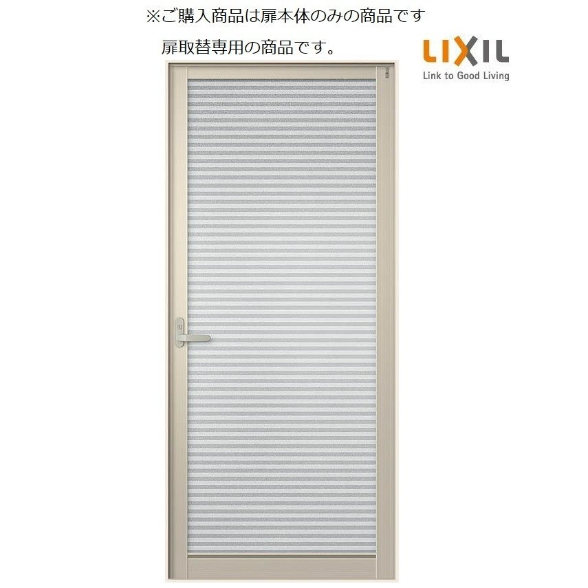 浴室ドア WD-1型 デザイン入り樹脂パネル 本体扉のみ商品となります。 呼称0720 W:750mm×H:2,000mm LIXIL リクシル TOSTEM トステム