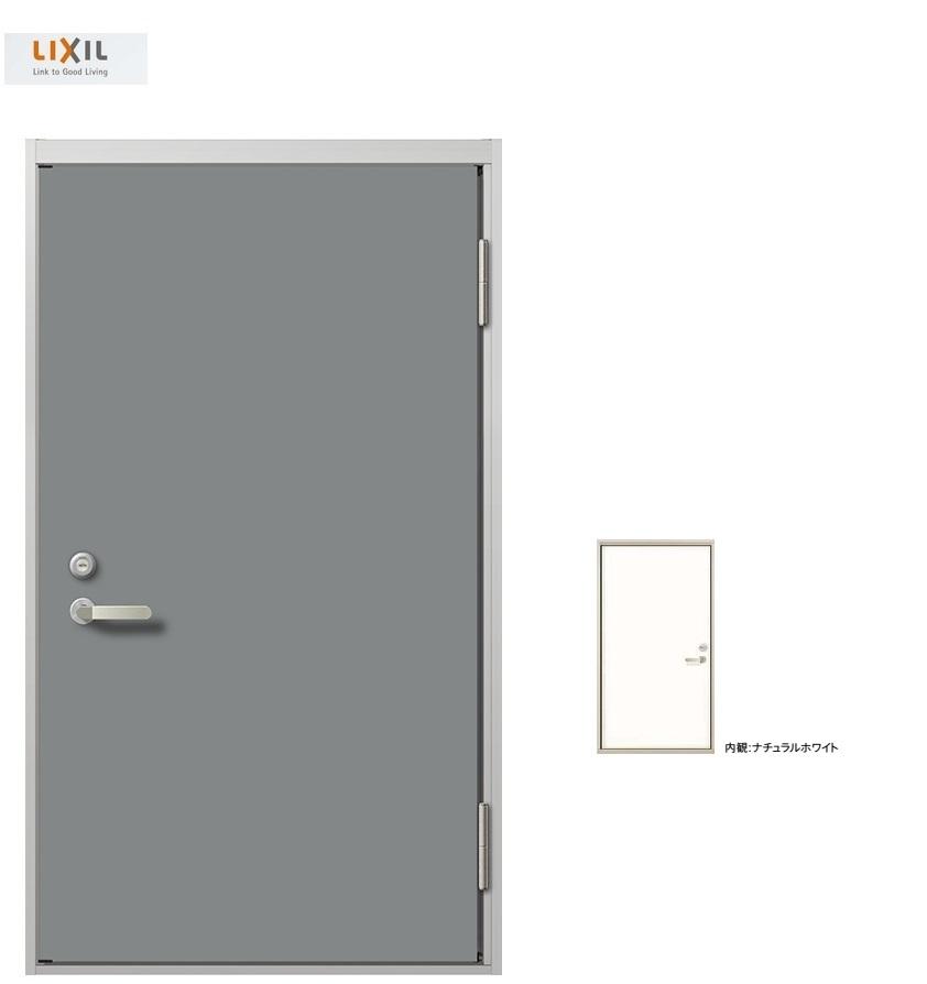 リクシル 外部物置ドア 防火戸 K4仕様 1ロック レバーハンドル 11型 W640mm×H1400mm LIXIL玄関 ドア 引戸 アパートドア