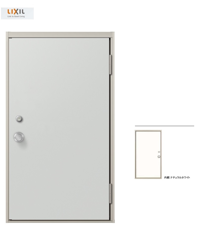 外部物置ドア K4仕様 1ロック 握り玉 / 室内ケースハンドル 11型 W:640mm × H:1,000mm LIXIL リクシル TOSTEM トステム DIY リフォーム