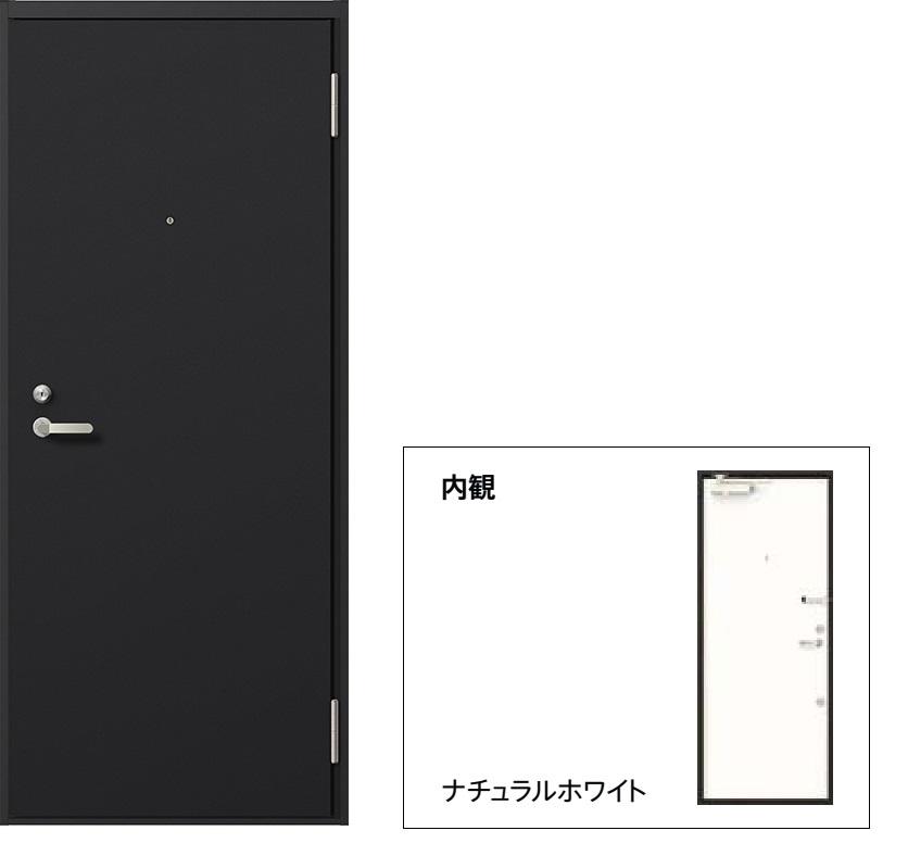 玄関 ドア アパートドア リクシル リジェーロα ランマ無 K4仕様 1ロック 11型 W785×H1912 DIY リフォーム