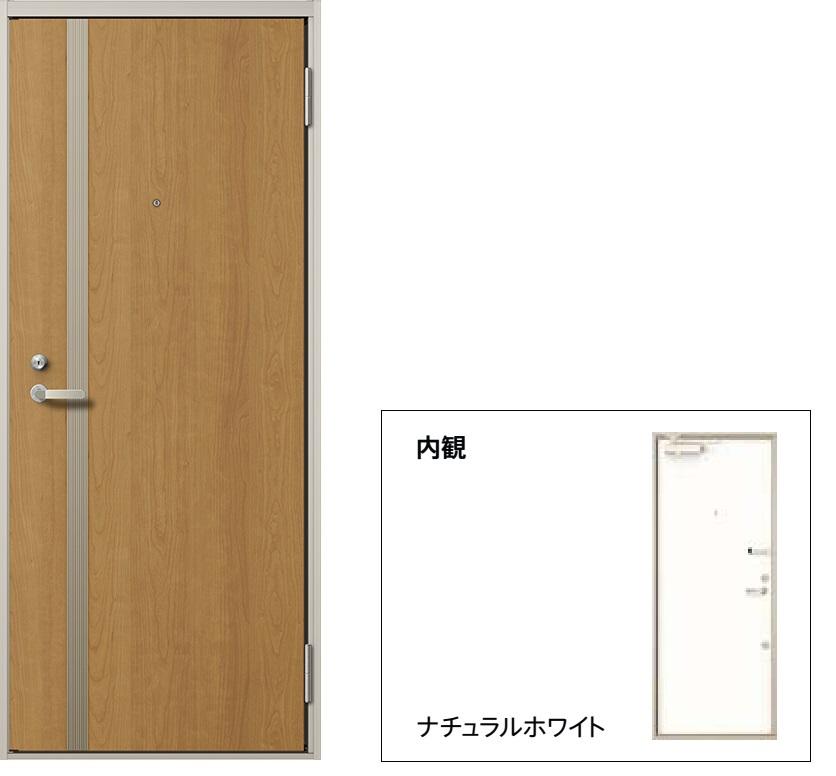 玄関 ドア アパートドア リクシル リジェーロα ランマ無 K4仕様 1ロック 12型 W785×H1912 DIY リフォーム