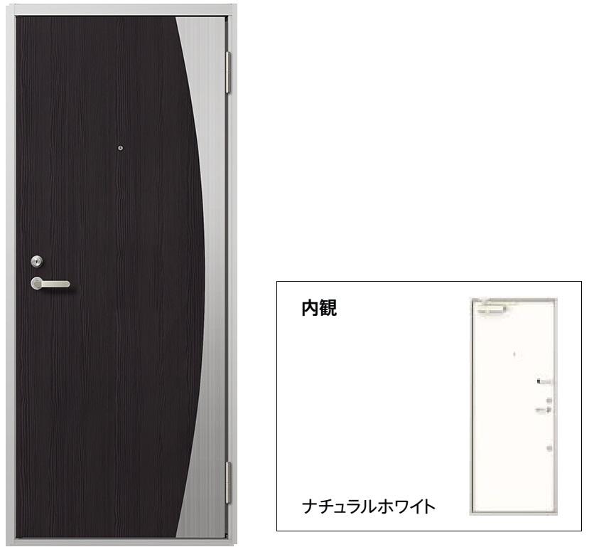 リジェーロα アパートドア 非防火 13型 1ロック / K2仕様 ランマなし W:785mm × H:1,912mm LIXIL リクシル TOSTEM トステム