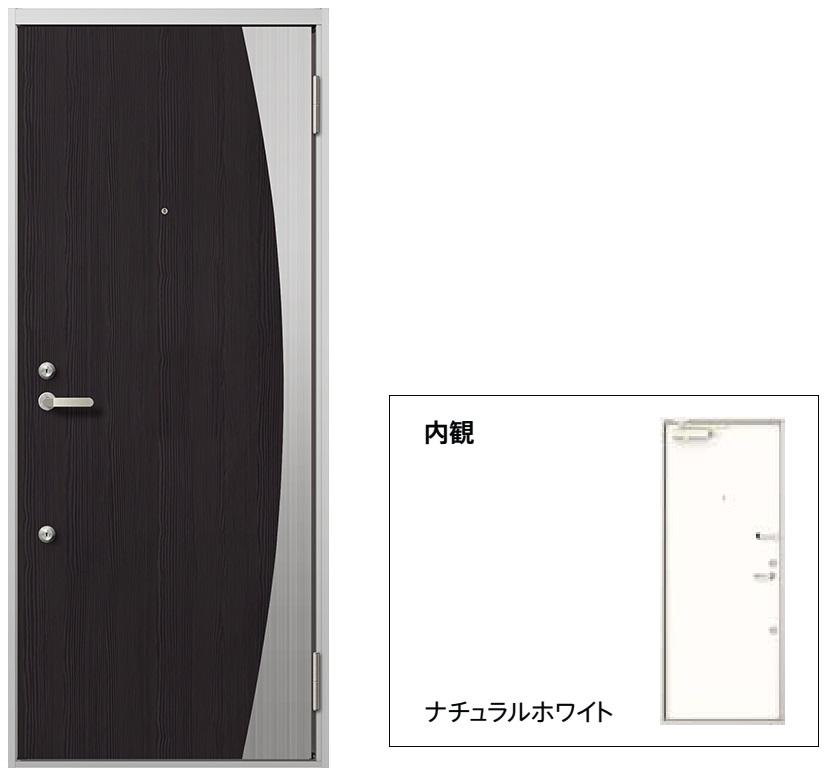 玄関 ドア アパートドア リクシル リジェーロα ランマ無 K3仕様 2ロック 13型 W785×H1912 DIY リフォーム
