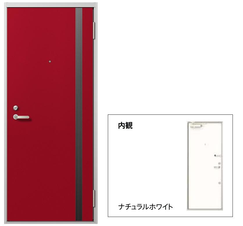 玄関 ドア アパートドア リクシル リジェーロα ランマ無 K3仕様 1ロック 14型 W785×H1912 DIY リフォーム