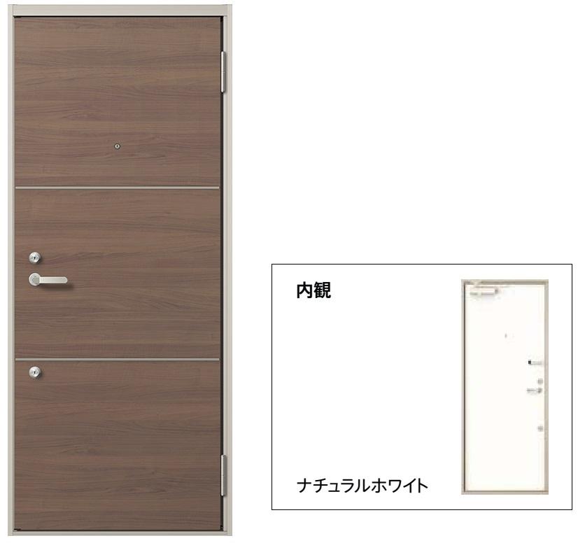 玄関 ドア アパートドア リクシル リジェーロα ランマ無 K3仕様 2ロック 15型 W785×H1912 DIY リフォーム